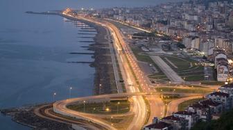 Trabzon Merkez Gezilecek Yerler