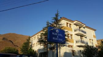 DivriÄŸi Otelleri