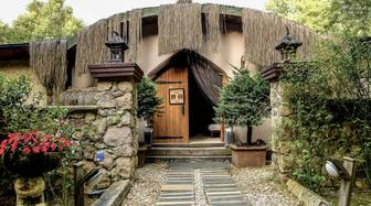 Cumhuriyet Köyü Butik Otel