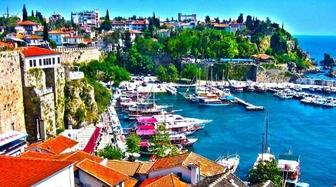 Antalya Merkez Seyahat