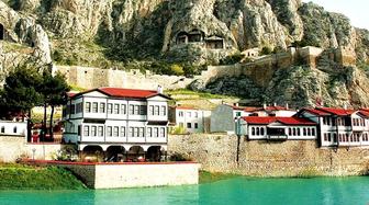 Amasya Otelleri