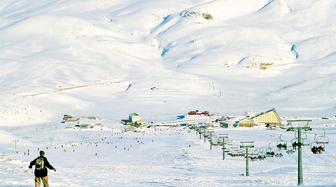 Bitlis Kayak Merkezi Otelleri