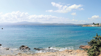 Seferihisar Apart Otelleri